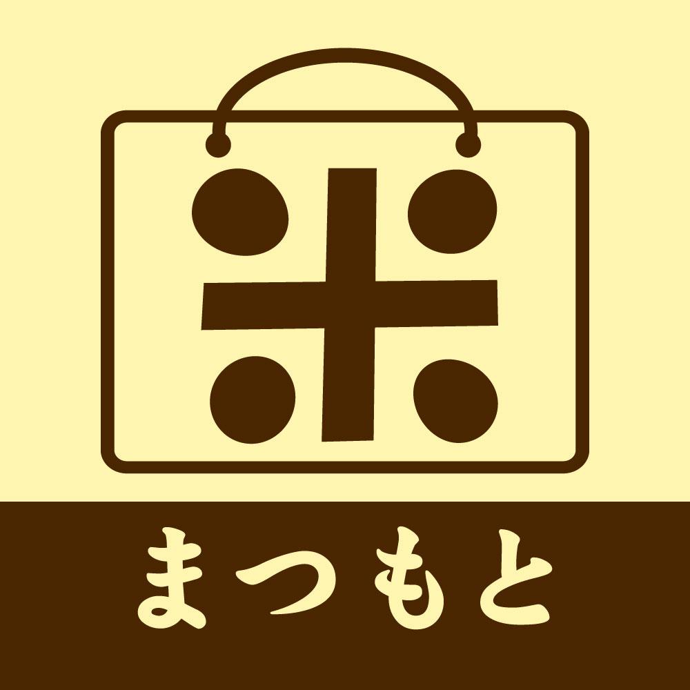 お米の松本ネットショップ