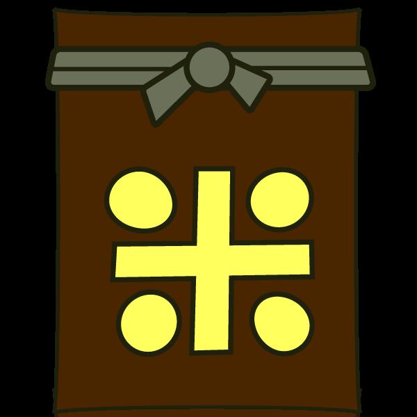 お米の松本ロゴ