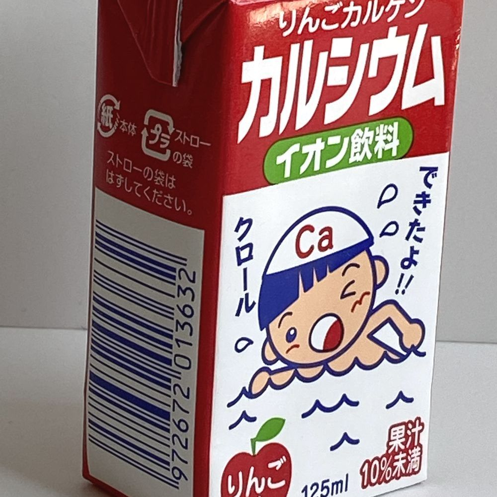 りんごカルゲンカルシウムイオン飲料