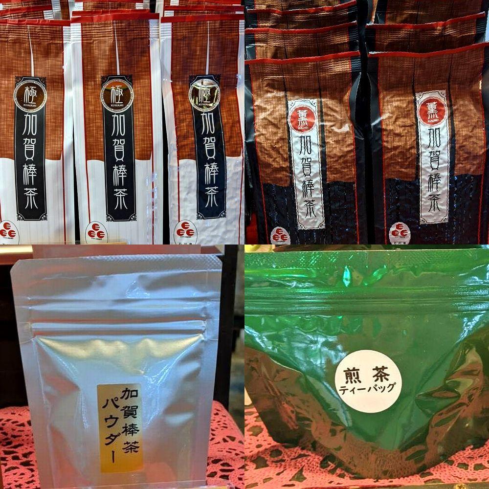 石川県名産品加賀棒茶